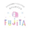 カバンのフジタ ランドセル2022年まとめ【人気ランキング・口コミ・展示会】