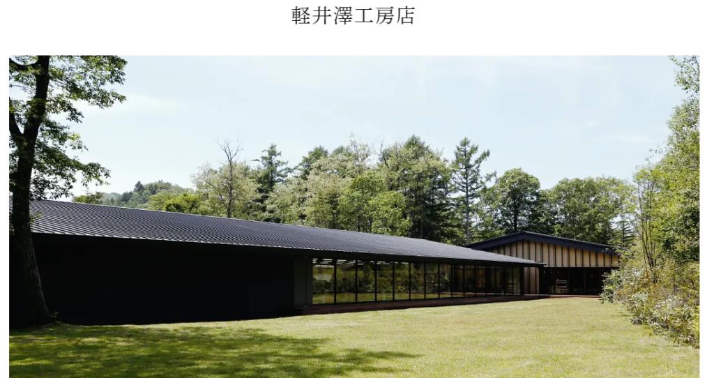 軽井澤工房店-–-土屋鞄のランドセル